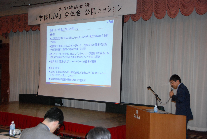 輪鵬和久 - JapaneseClass.jp