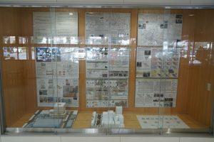 市役所における展示の様子